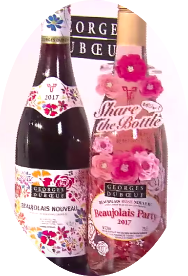 Wine of the times Beaujolais Nouveau released in Japan 2017